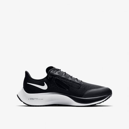 Кросівки Nike Air Zoom Pegasus 37 Flyease Wide CK8446-003 CK8446-003 #3