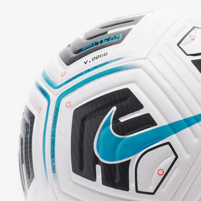 Футбольный мяч Nike Academy 21 IMS Football CU8047-102 CU8047-102 #3